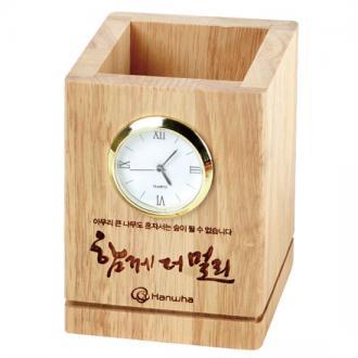 원목시계필통(내츄럴)