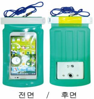 방수 스마트폰 케이스DS-177
