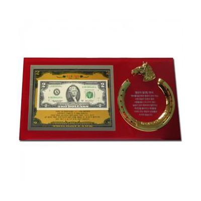 행운의 2달러 황금편자 크리스탈