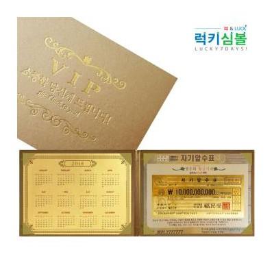 [2018년 캘린더]황금지폐 고급케이스 57-100억