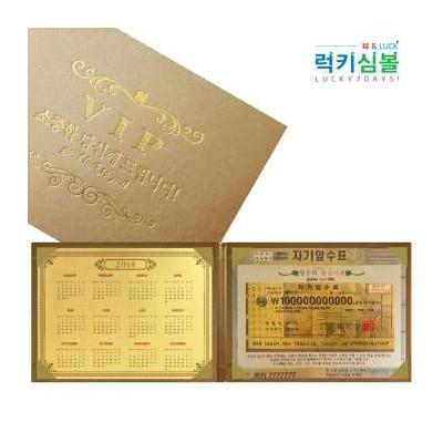 [2018년 캘린더]황금지폐 고급케이스 57-1000억