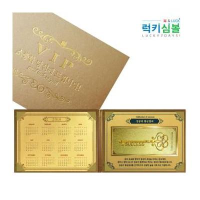 [2018년 캘린더]황금지폐 고급케이스 57-황금열쇠