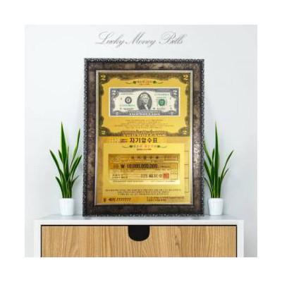 [달력/카렌다]고급앤틱 A4 2달러 황금지폐