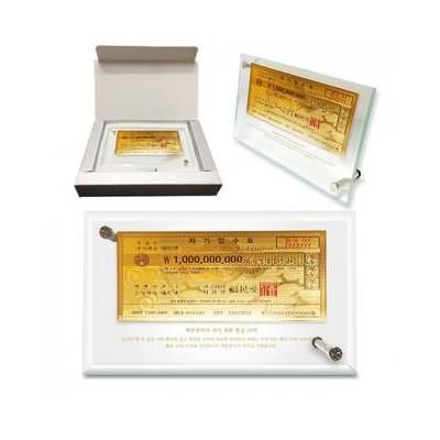부자되는 황금지폐 10억 강화유리