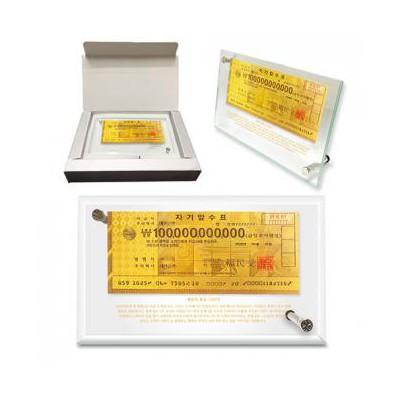 부자되는 황금지폐 1000억 강화유리