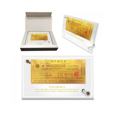 부자되는 황금지폐 1억 강화유리