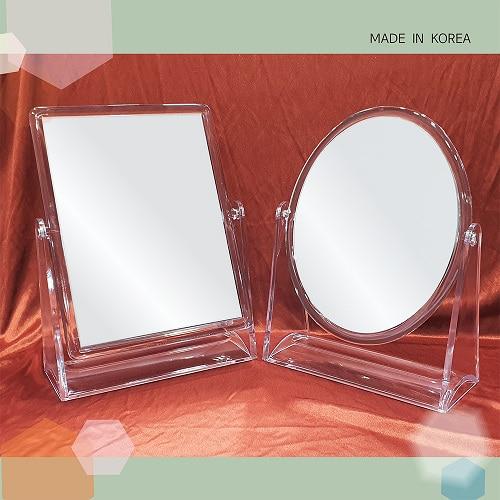 404S/405S-투명 양면 탁상거울