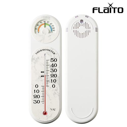 플라이토 스노우 온습도계 31cm [특판상품]
