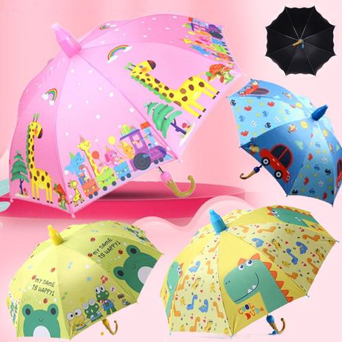 어린이용 자바라 양우산 물받이우산