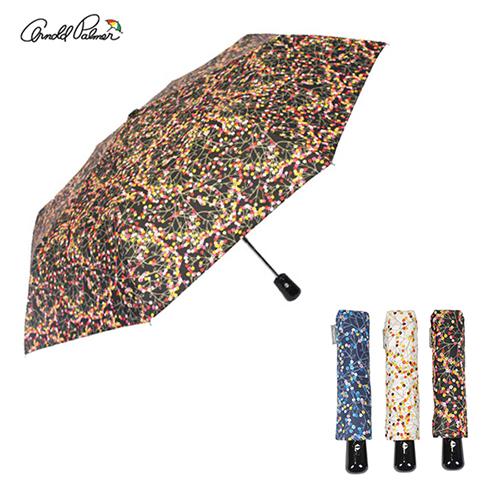 아놀드파마 3단전자동환타베리 3단자동우산