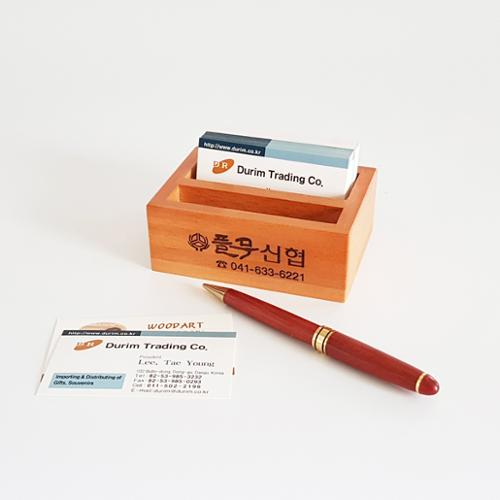원목칸막이명함통_DR_718