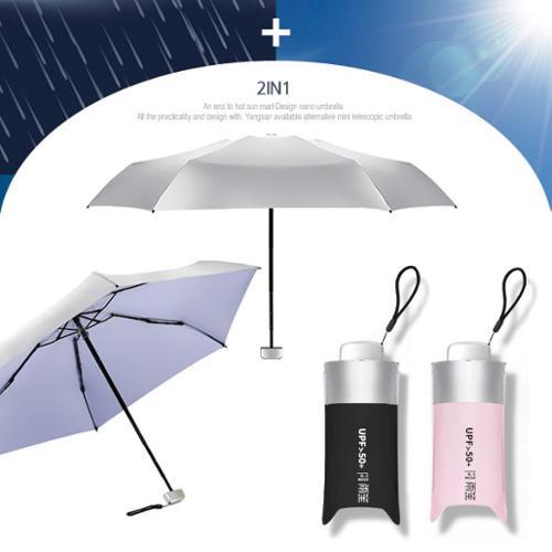 5단 수동 암막 양우산 - 티타늄