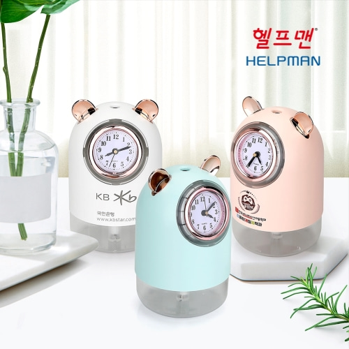 헬프맨 시계겸용 가습기