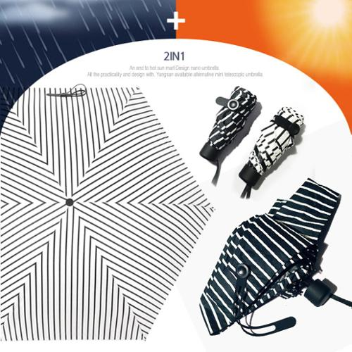 5단 수동 암막 양우산 - 패턴스트라이프