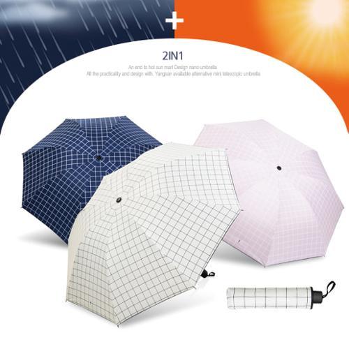 3단 암막 양우산-모던체크