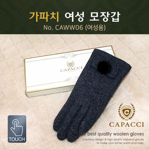 가파치 CAWW06 여성 모장갑