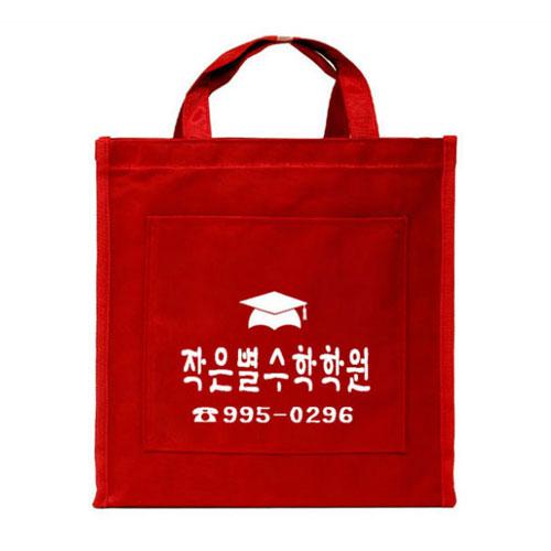 패션보조가방_빨강
