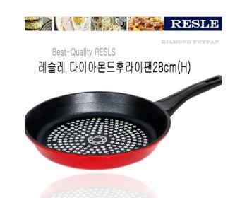 레슬레 다이아몬드 후라이팬H 28
