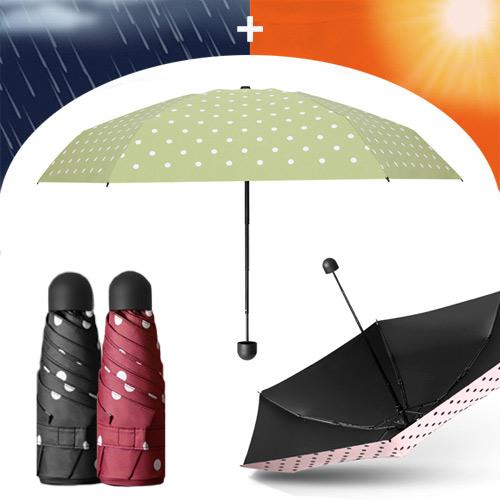 5단 암막 양우산 -미니마우스