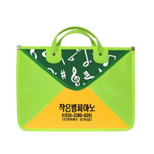 아리아가방_녹색