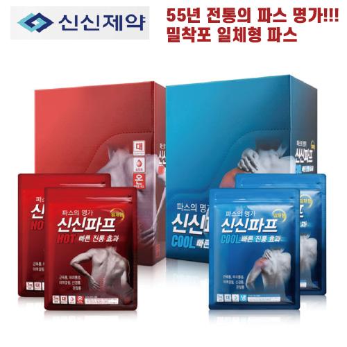 신신파프 5매(쿨,핫) 신신파스 파스 일체형 [특판상품]