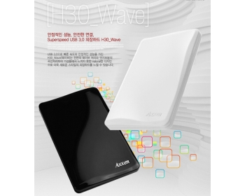 [액센] 고급 USB3.0 외장하드 H30 Wave 500G~