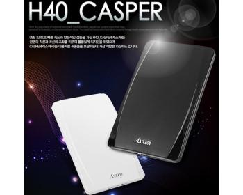 [액센] 고급 USB3.0 외장하드 H40 Casper 500G~