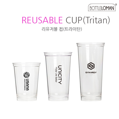 [보틀로만] 리유저블 컵 투명(트라이탄) 355,473,591ml