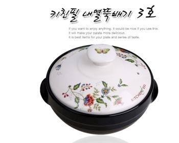 키친필 내열뚝배기3호