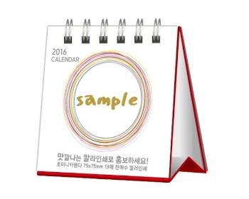 초미니 카렌다B (검정/빨강)