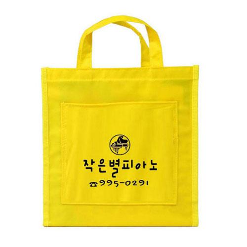 패션보조가방_노랑