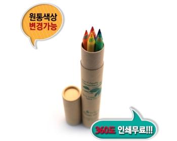 제브라색연필 5본입 재생원통