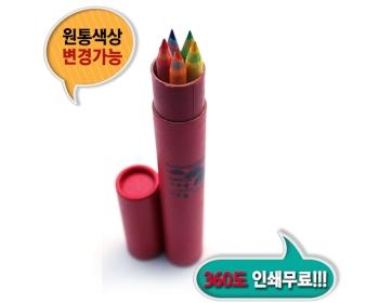 제브라색연필 5본입 적색원통
