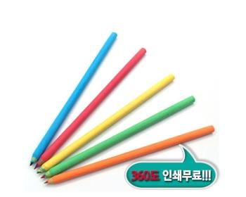 제브라멀티색연필