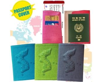수공예한반도호랑이 여권케이스