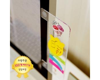 오색필름형 메모보드(20cm)