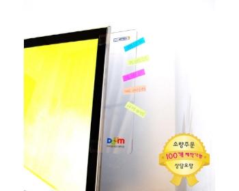 오색필름형 메모보드(25cm)