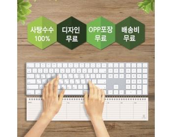 [엘프] 사탕수수 친환경 키보드메모패드 B형