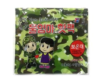 국산정품 울엄마 핫팩 (140g)