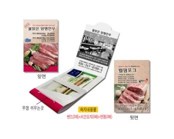 51.밴드+치간+면봉(혼합형)
