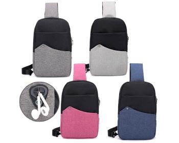 USB 힙색 E형 크로스 가방 배낭