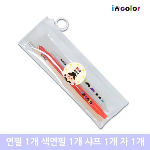 incolor문구세트 고주파34 (연필 색연필 샤프 자)