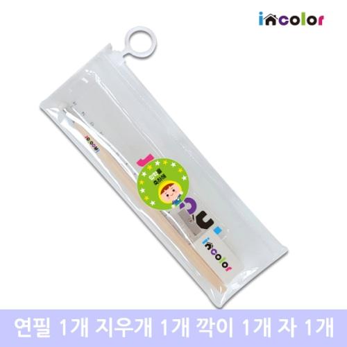 incolor문구세트 고주파33 (연필 지우개 깎이 자)