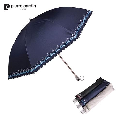 피에르가르뎅양산 헤니 양산