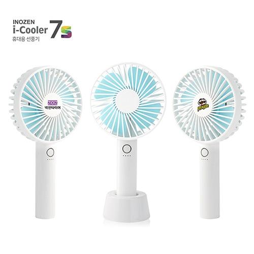 [휴대용선풍기] 이노젠 i-cooler 7S