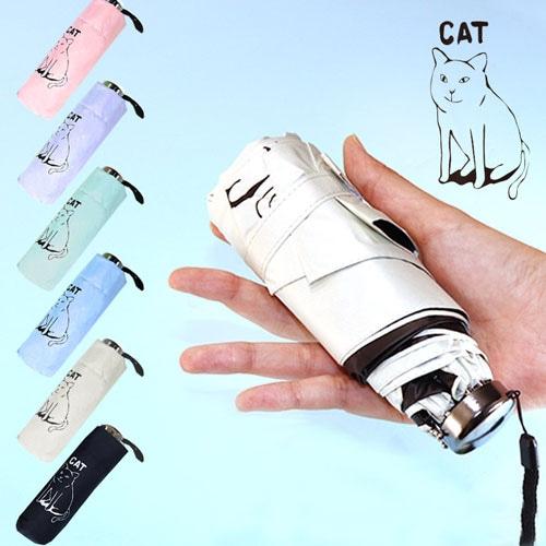 UV 5단 고양이 양우산