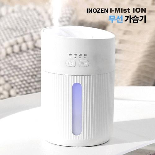 [LED무선가습기]이노젠 i-Mist Ion