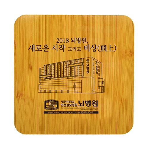 독판 인쇄(흑색1도)냄비받침대