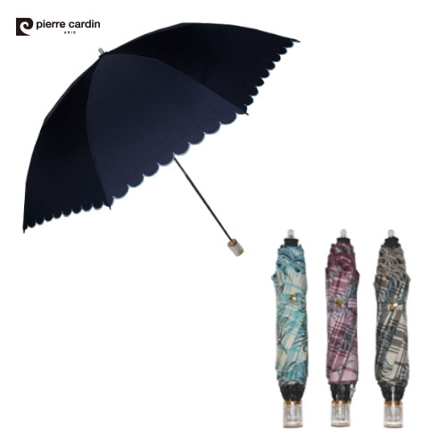피에르가르뎅양산 트로피컬체크 양산