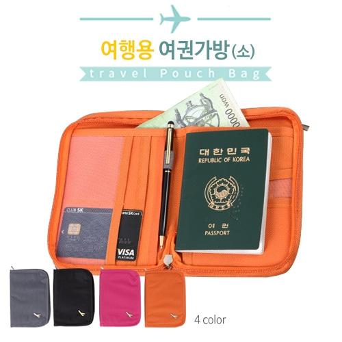 여행용 여권가방-소